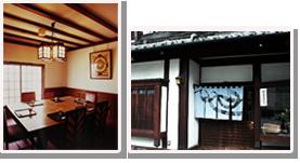 当店は昭和の木造建築ですが、明治、大正時代と同じように 太い柱や梁などを使った重量感のある建物です。先代の「すき焼きを食する場所にふさわしい店づくりを」という強い信念から生まれました。